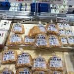 坂田豆腐店 - 料理写真:バロー三起屋にて