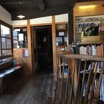 蛭子町珈琲店 - 店内