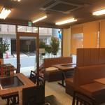 京都一乗寺もんじ家 -