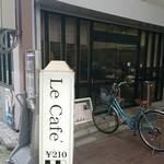 ラ カフェ - 外観(18-06)