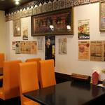 インドカレーの店 アールティー -