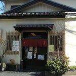 883158 - mitaka001.jpg
