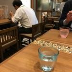 びじねす食堂 -