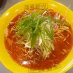 広豚麺改 - 料理写真:広豚辛麺(細麺)780円