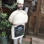 洋食家ロンシャン - その他写真:無料パーキングがあるらしい!! 要確認