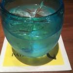 ぱいかじ - 琉球グラスが綺麗