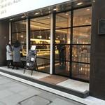 パティスリー・サダハル・アオキ・パリ 丸の内店 -