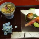 日本料理 吉備膳 - 先付け