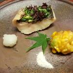 日本料理 吉備膳 - 焼き物