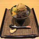 天野茶店 -