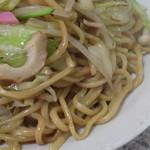中華料理ニイハオ -