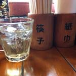 中国ラーメン揚州商人 - お茶はジャスミン茶(再訪問2018.06)