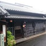 寧楽菓子司 中西与三郎 - その3