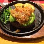 キッチンカリオカ - アボカドハンバーグ  サルサソース
