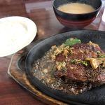 田中屋レストラン - ランチステーキセット