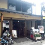 CAFE DROME - 外観1