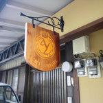 CAFE DROME - 看板