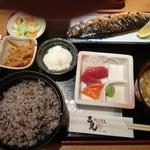 三是 - 日替わり焼き魚定食
