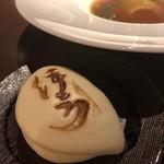 鉄板中華 伊とう - 焼印された蒸しパン