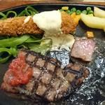 88323678 - サーロインスペシャル1150円、ライス・サラダ・ドリンクのセットは324円、半分近く食べてしまってます、肉ぶ厚いです