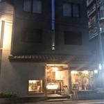 夜ノ焼魚 ちょーちょむすび - お店外観