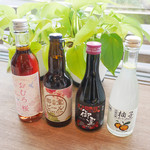 OMURO GREEN HOUSE Cafe&Gift -