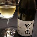 ル マルシャンド ボヌール - 白ワインの『菊鹿(きくか)』。