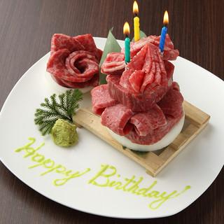 【肉ケーキ】記念日等におススメです♪