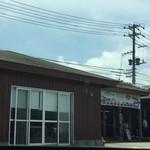 名護漁港水産物直販所(食堂) -