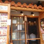 沖縄そば食堂 海辺のそば屋 - 入り口