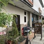 ダボレラ - 加古川郵便局本局西の飲食店が並ぶ一画にあるお好み焼き屋さんです(2018.6.28)