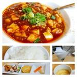 三国志  - 四川麻婆豆腐セット。