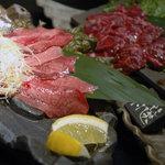 溶岩焼薩摩屋 - 和牛特選ハラミ、タン塩
