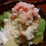 88351331 - ずわい蟹とアボカドのポテトサラダ