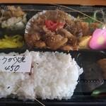 そうざいの店 菜香野 - 弁当左上にマカロニサラダフライ