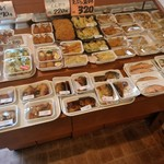 そうざいの店 菜香野 -