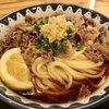 き田たけうどん - 料理写真:炙り肉ぶっかけW
