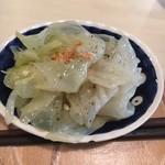 3米3 - サラダ
