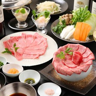 和牛の旨味がわかる焼肉・3種の自家製タレで味わうしゃぶしゃぶ