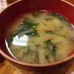 88368907 - 味噌汁