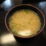 天冨久 - 味噌汁