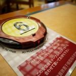 88369609 - これが円盤形受信機。こいつをテーブルの所定の位置へ置いて待つ