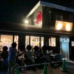 つけ麺無心 - 店舗外観