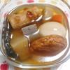 銚子セレクト市場 - 料理写真:おでんの缶詰
