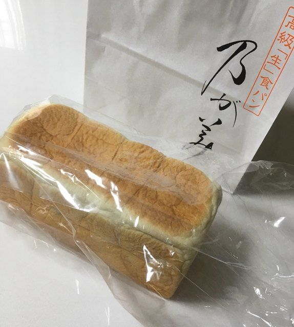 乃が美 はなれ 高崎店>