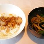 吉庭 - MemuAのご飯と味噌汁