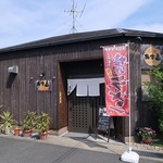 88378424 - らー麺 あす香