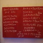 ピッツェリア・スクニッツォ・ダ・シゲオ - ☆おすすめメニュー(^^♪☆