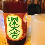 一休庵 - 深大寺ビール    ホッピービバレッジ作