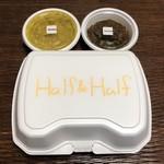 コバチ咖喱 - あいがけカリー Half&Half 1400円